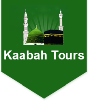Cheap Hajj and Umrah Packages 2016-2017 from UK.