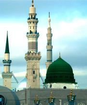 Cheap Flights to Umrah and Hajj Packages UK.